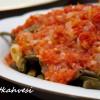 Domates Soslu Börülce Salatası