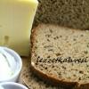 Derman Ekmeği
